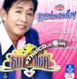 Karaoke VCD : Thana Pachoke - Tarm Kaw Sao Toi