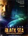 Black Sea [ DVD ]