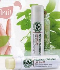 Mistine : Natural Organic Lip Balm