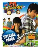Thai TV serie : Ruk Kerd Nai Tarad Sod [ DVD ]