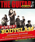 The Guitar Rock Icon : Bodyslam & Big Ass
