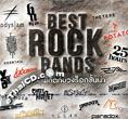 Grammy : Best Rock Bands (2 CDs)