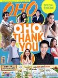 OHO : Vol. 178 [August 2015]