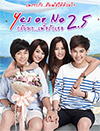Yes or No 2.5 [ DVD ] (2 Discs)