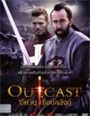 Outcast [ DVD ]
