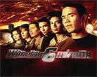 Thai TV serie : Payuk Rai 6 Paen Din [ DVD ]