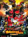 Zyuden Sentai Kyoryuger vs. Go-Busters [ DVD ]