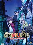 Hakkenden : Season 2 [ DVD ]