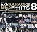 Karaoke DVD : GMM Grammy - Best Hits Vol.8
