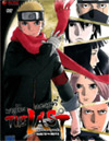 The Last Naruto The Movie [ DVD ]