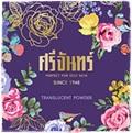 Srichand : Translucent Powder