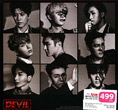 Super Junior : Devil