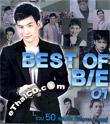 MP3 : Bie Sukrit - Best of Bie Vol.1