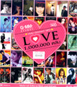 MP3 : GMM Grammy - Love 1,000,000 Talub