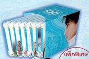 Bird Thongchai - 100 Pleng Ruk (20 Discs : Boxset)