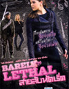 Barely Lethal [ DVD ]