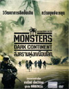 Monsters : Dark Continent [ DVD ]