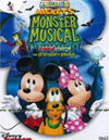 Mickey Mouse Clubhouse : Mickey's Monster Musical [ DVD ]