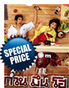 Guan Muen Ho (Hello Stranger) [ DVD ]
