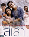 Love is [ DVD ]