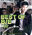 MP3 : Bie Sukrit - Best of Bie Vol.2