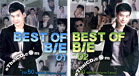 MP3 : Bie Sukrit - Best of Bie Vol.1 & 2