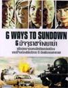 6 Ways To Sundown [ DVD ]