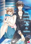 Thai Novel : Blue Castle's Darling