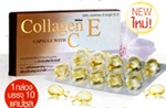 Mistine : Collagen E Capsule With C.