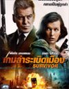 Survivor [ DVD ]