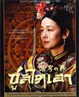 HK serie : The Pleiades [ DVD ]