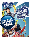 The One Ticket [ DVD ]