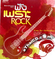 MP3 : Grammy - Fung Pror Rock