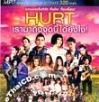 MP3 : R-Siam : Hurt