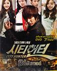 Korean serie : City Hunter [ DVD ]