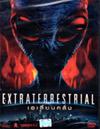 Extra Terrestrial [ DVD ]