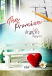 Thai Novel : The Promise