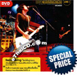 Concert DVD : Loso - Concert For Friends