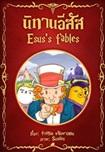 Book : Nitarn E-sus