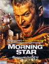 Morning Star [ DVD ]