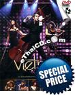 Concert DVD : Vietrio - Live in Concert