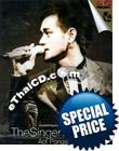 Concert DVD : Aof Porngsak - The Singer Concert