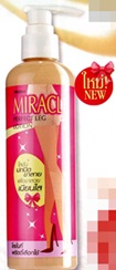 Mistine : Miracle Perfect leg Lotion