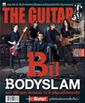 The Guitar : Special 13 years Bodyslam