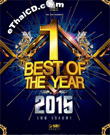 CDs + DVD : Grammy : Best of the Year 2015 [ Boxset Edition ]