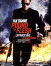 Pound of Flesh [ DVD ]