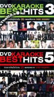 Karaoke DVD : GMM Grammy - Best Hits Vol.3 & 5