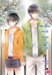 Thai Novel : My Boy Next Door