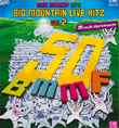 MP3 : Grammy - Big Mountain Live Hitz Vol.2