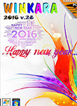 Winkara 2015 : V.28